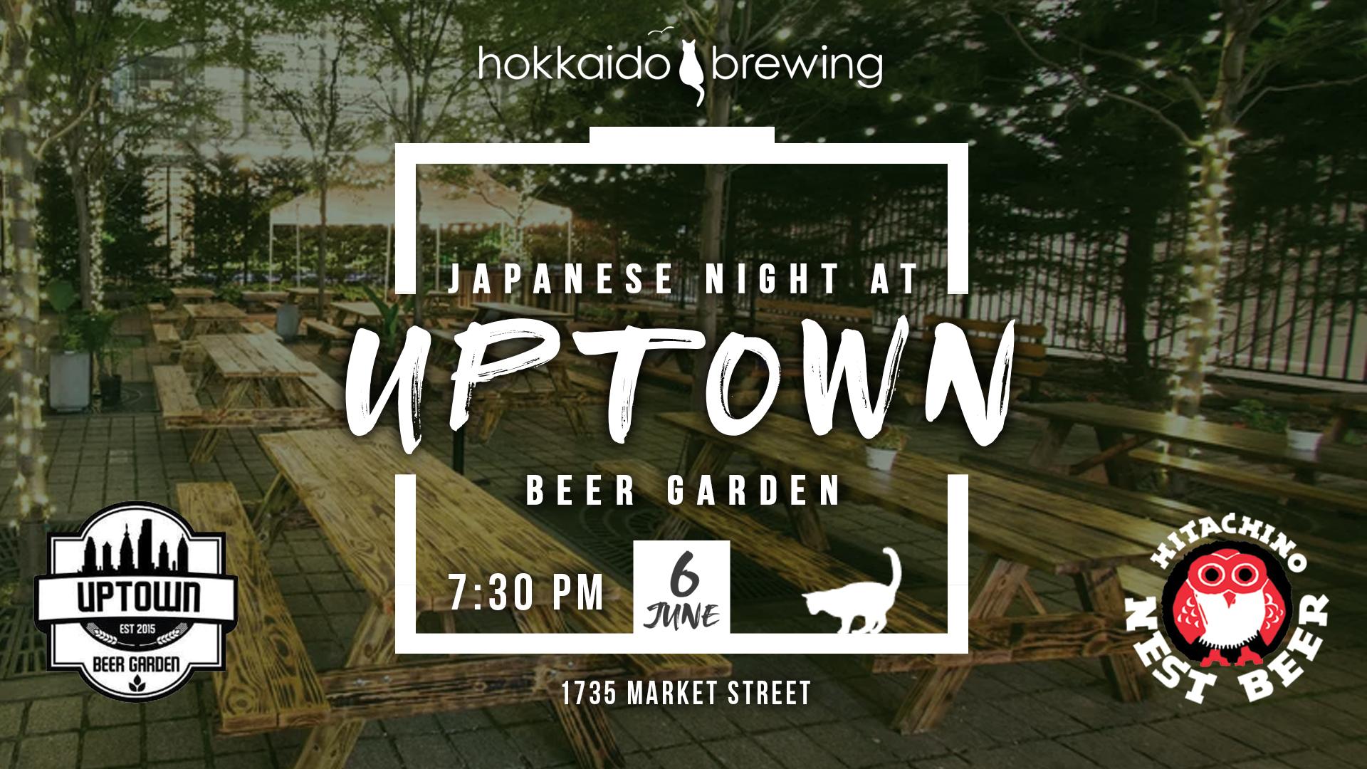 uptown-japanese-night-facebook-event.jpg