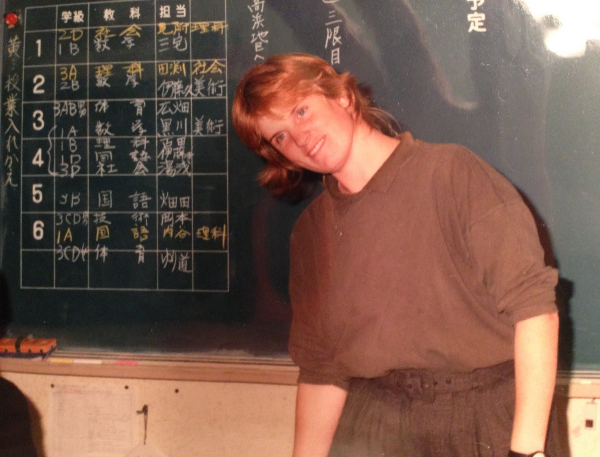 Liz in 1990, teaching in Takahama, Japan