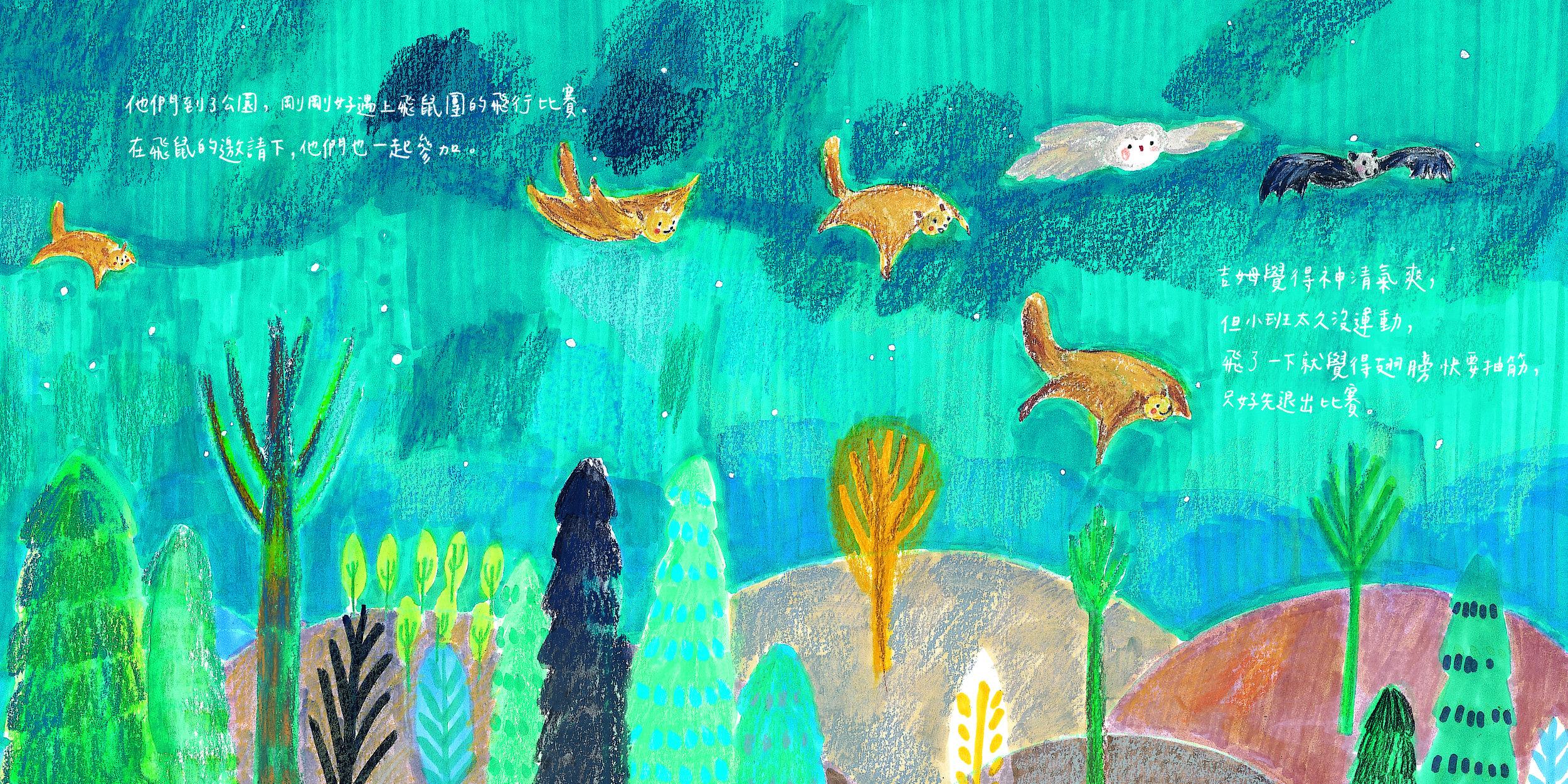 《小班》是Shin shin的第一本童书创作,从故事发想到插画绘制通通一手包办,就连手写字也都自己来!