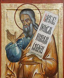 220px-Isaiah.jpg