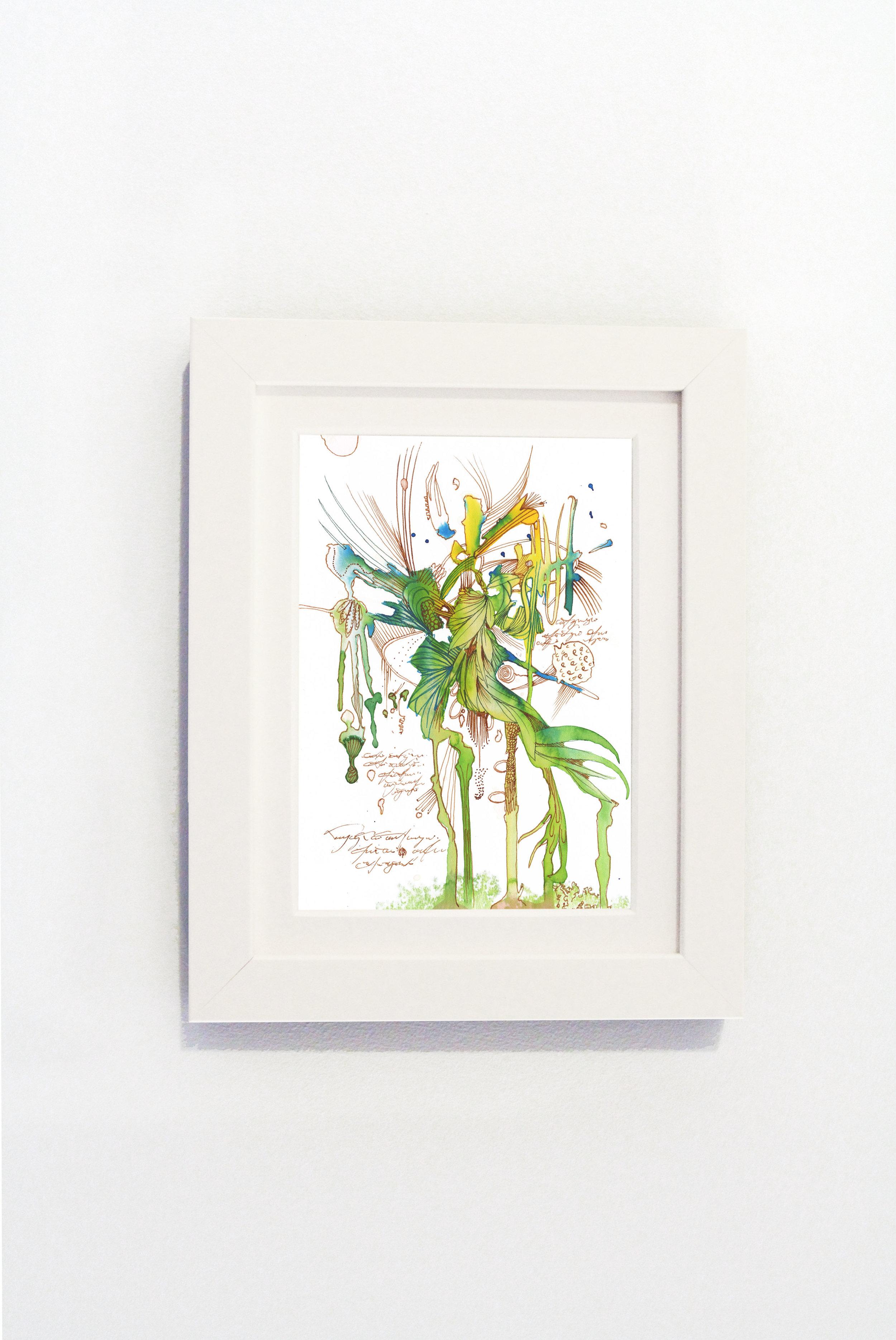 Carne Griffiths - Rhubarb Tree.jpg