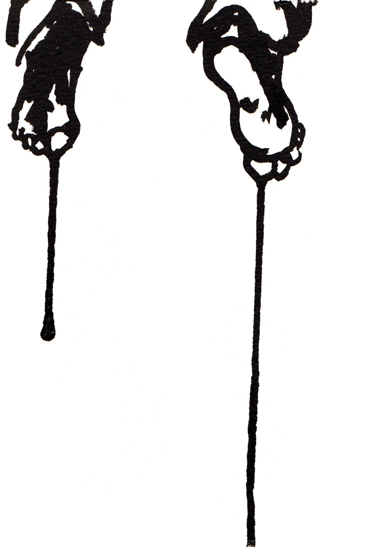 Rachel Howard  - Murder or Suicide .jpg