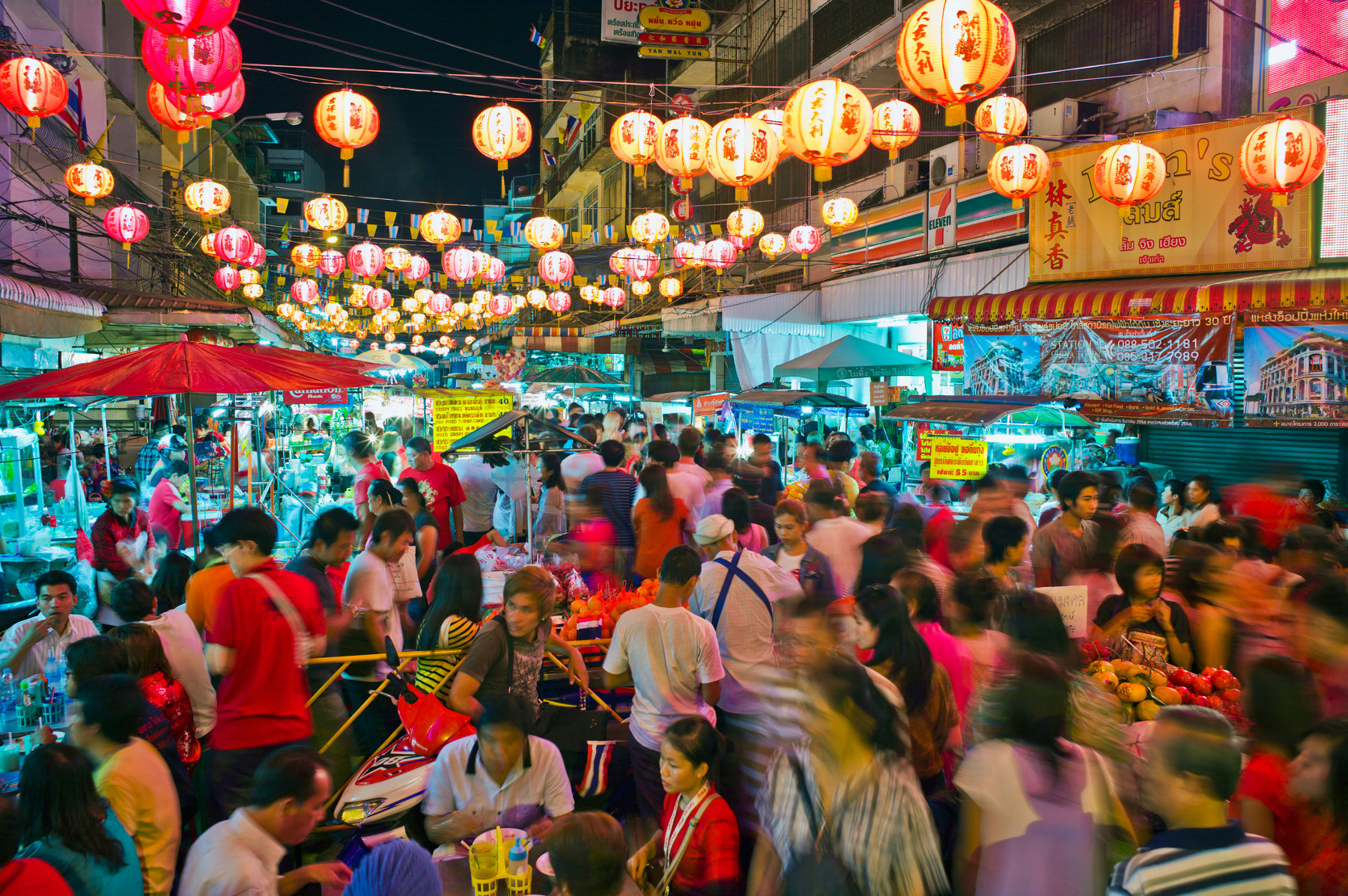 new-bangkok-street-food-market.jpg