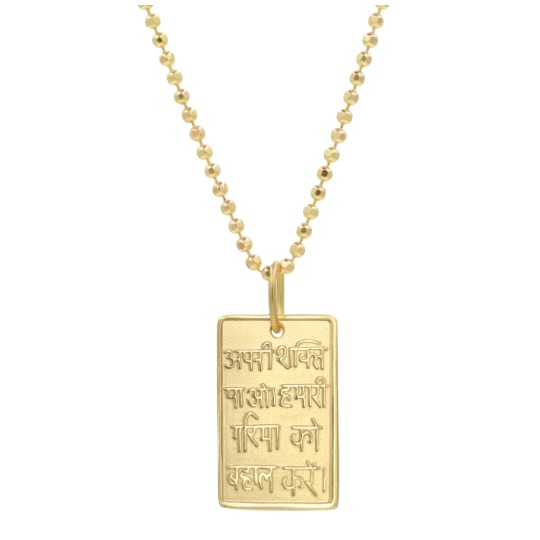 Kamaria Jewelry - Restore Dignity Amulet