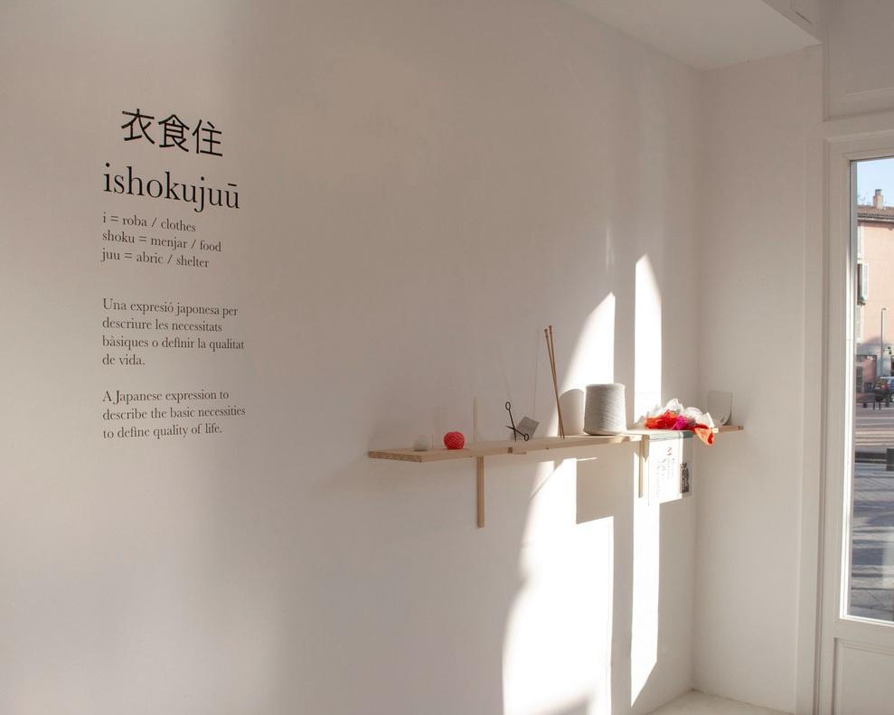 Ishokujuu_abaartalb-04.jpg