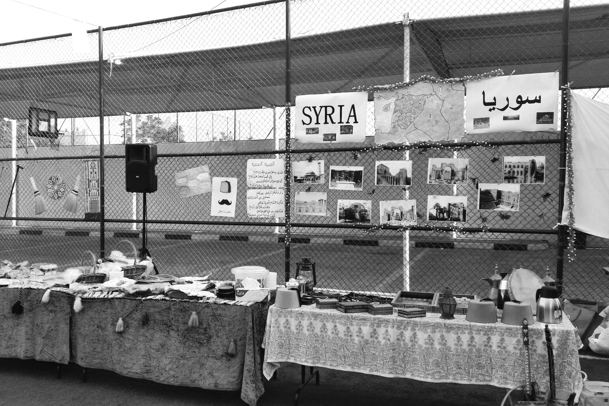 Like Oil and Water - Syrians living in the diaspora continue to feel divided by their home politics, that is, until there's food involvedBy Einas Alhamali ・ September 24, 2019 ・ 10 minutes