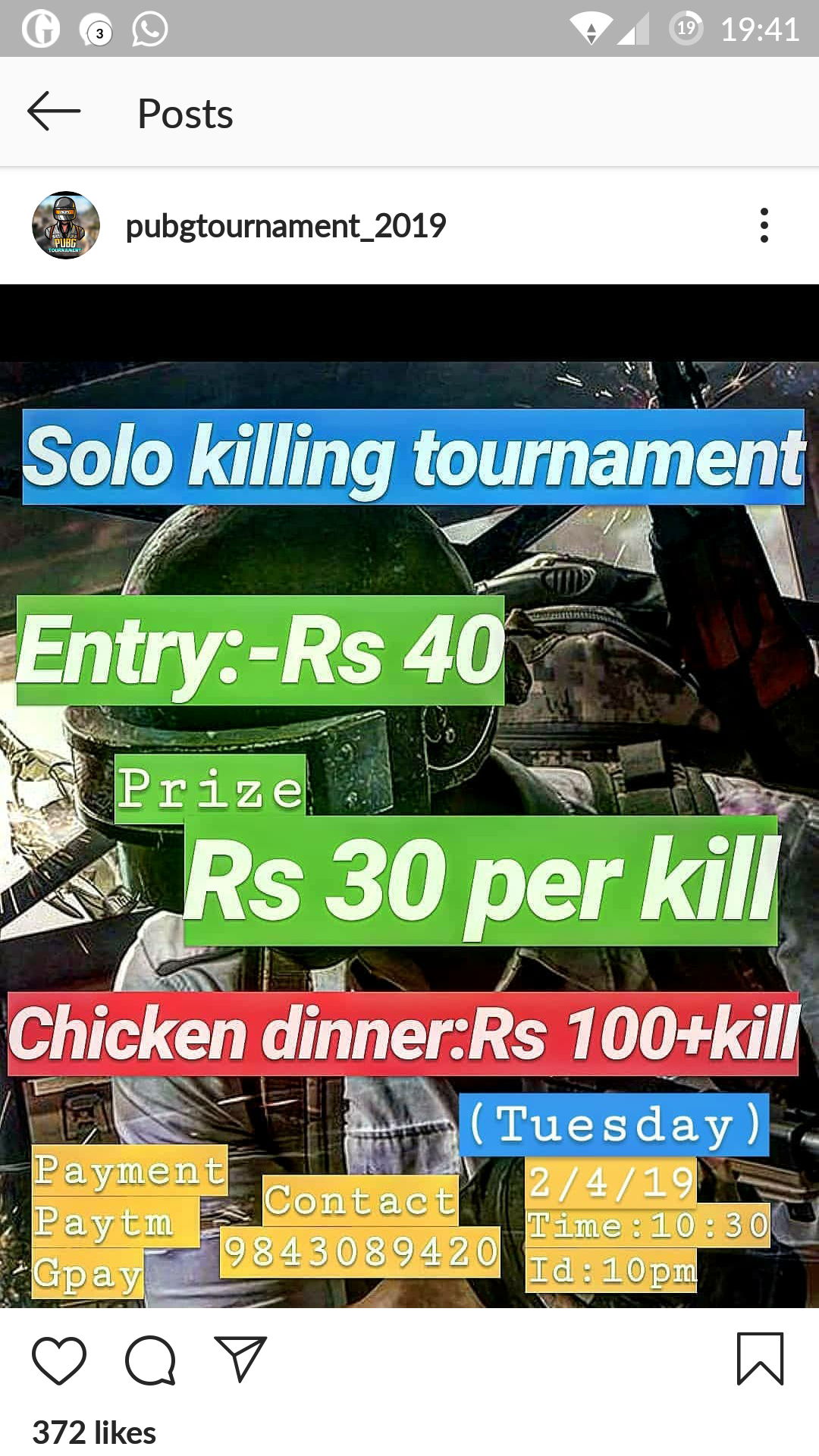 An Instagram post advertising a PUBG tournament with cash prizes in February of 2019