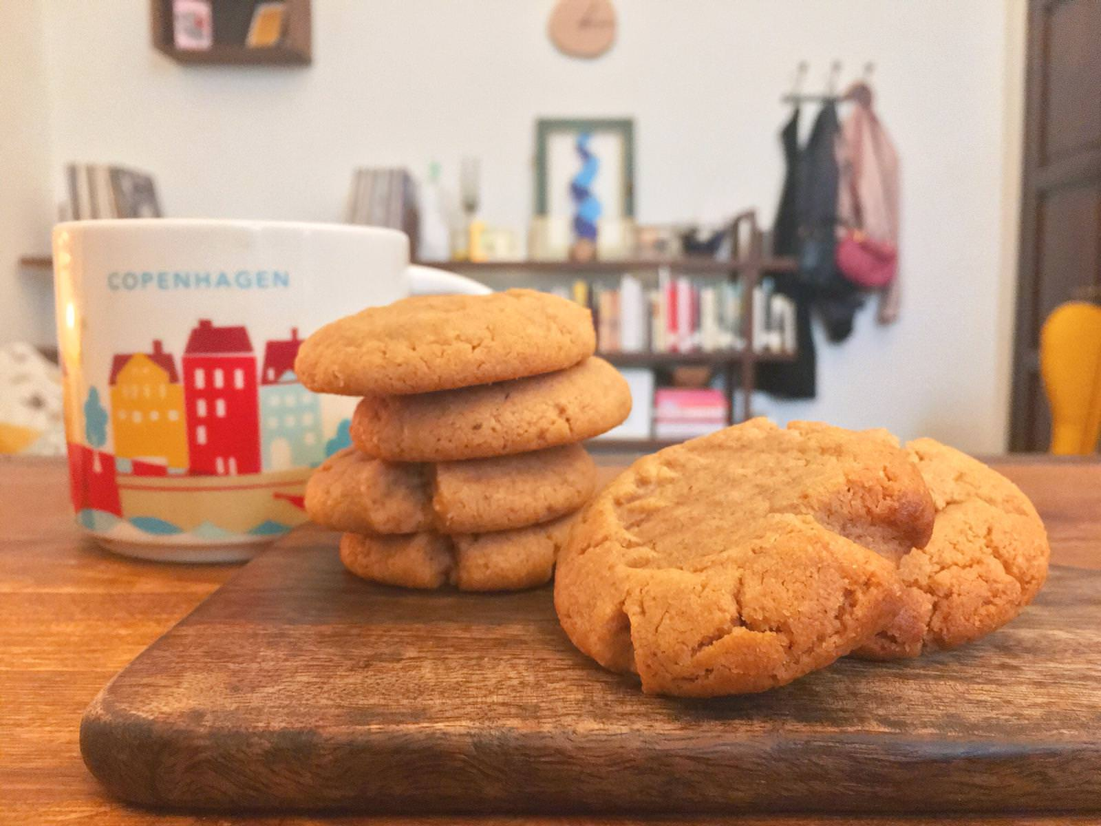 These are the most delicious, chewy peanut butter cookies. Plain and simple. This recipe came together in less than 30 minutes—including baking time!