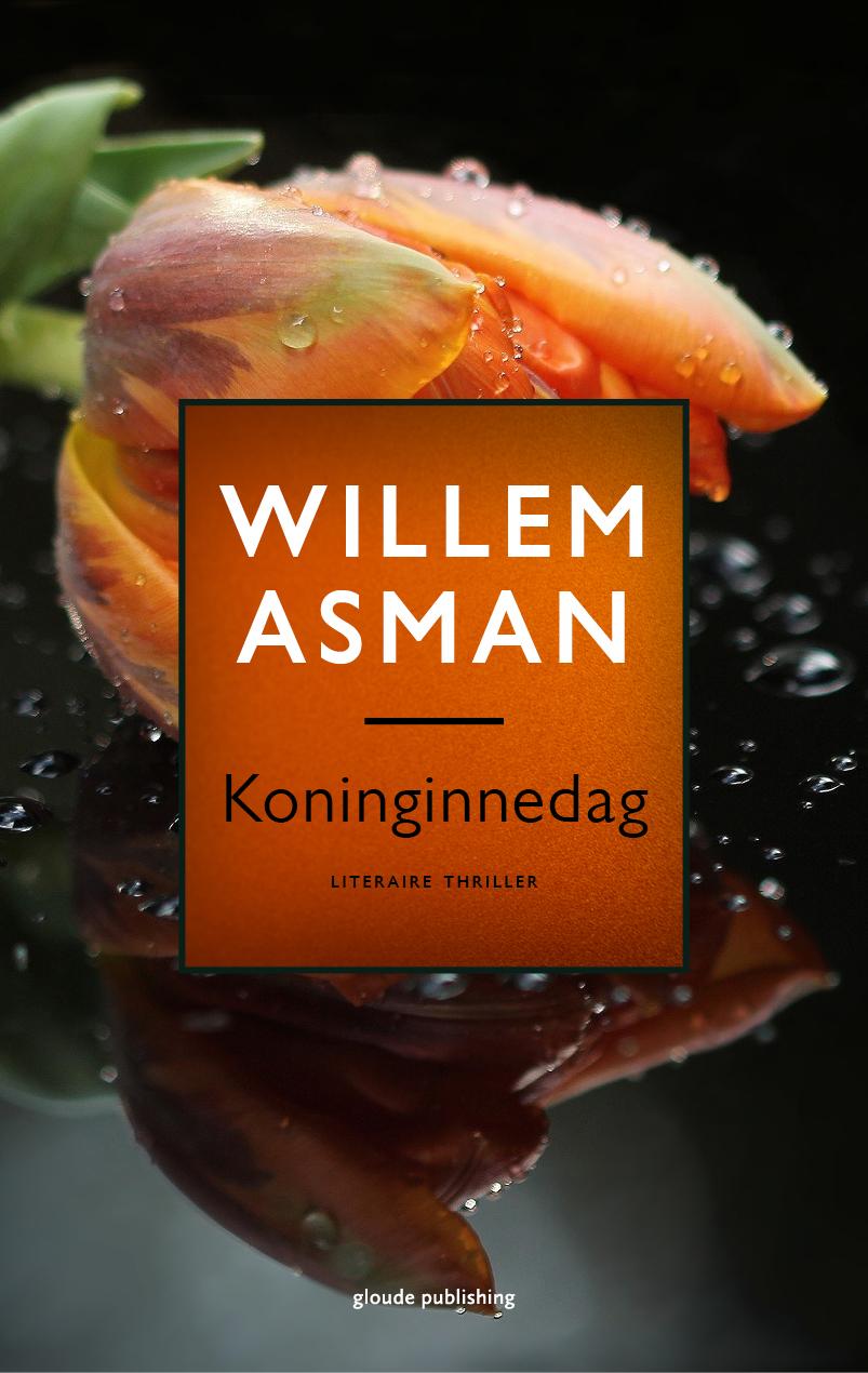 ASMAN_ebook.jpg