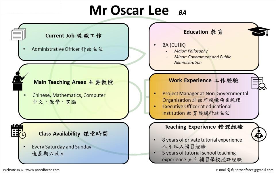 Oscar Lee.jpg