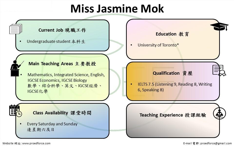 Jasmine Mok.jpg
