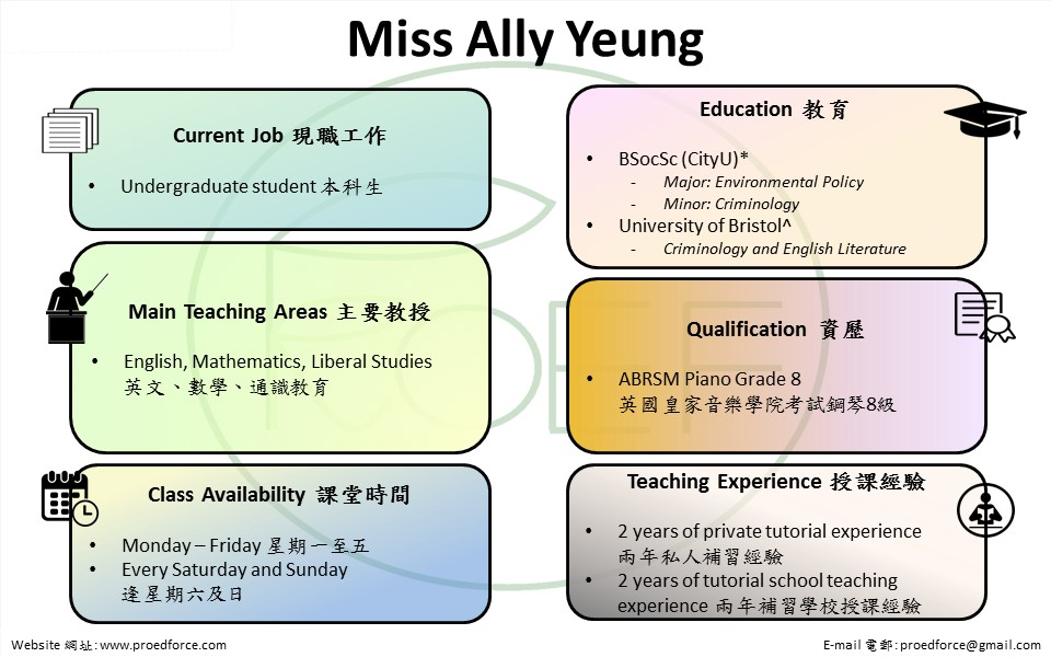 Ally Yeung.jpg
