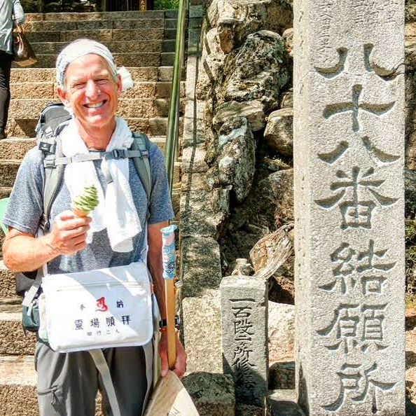 """Peter Jordan - Peter retired in the spring of 2016 from a thirty year career in education, and promptly left for Japan to complete a six-week 950 mile walking pilgrimage among the 88 sacred buddhist temples in Shikoku. Some of his other retirement projects include working on the """"japartment"""" at Komorebi Sansou, which was inspired by his first stay at a Japanese ryokan, and training as a docent at Big Basin Redwoods State Park. He also likes to blog about things.peter@wasshoi.foundation"""