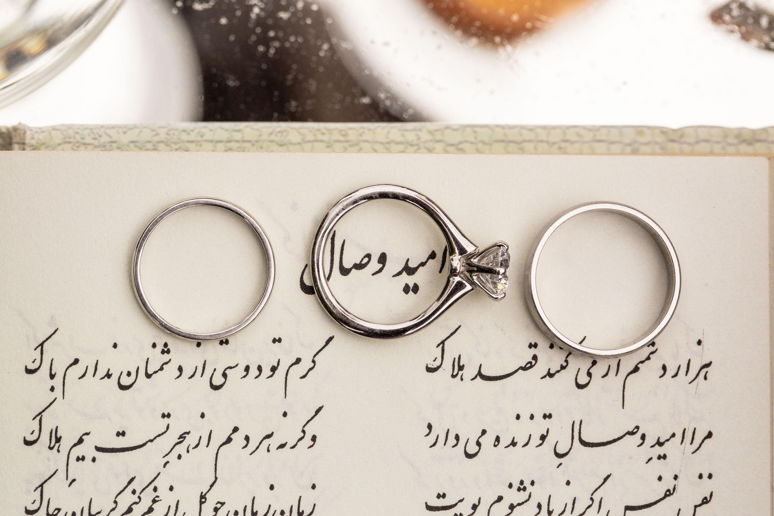 Brazilian-Room-wedding-Persian-ceremony-93.jpg