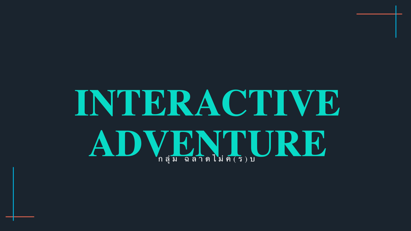 Interactive Adventure——Mobile game where you can experience risky situations and see where your decisions will take you in relationships