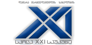 School XXI Century sent a group of students and a faculty member on the exchange. -