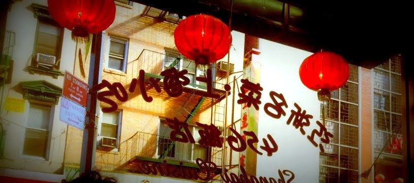 chinatown restaurant.jpg