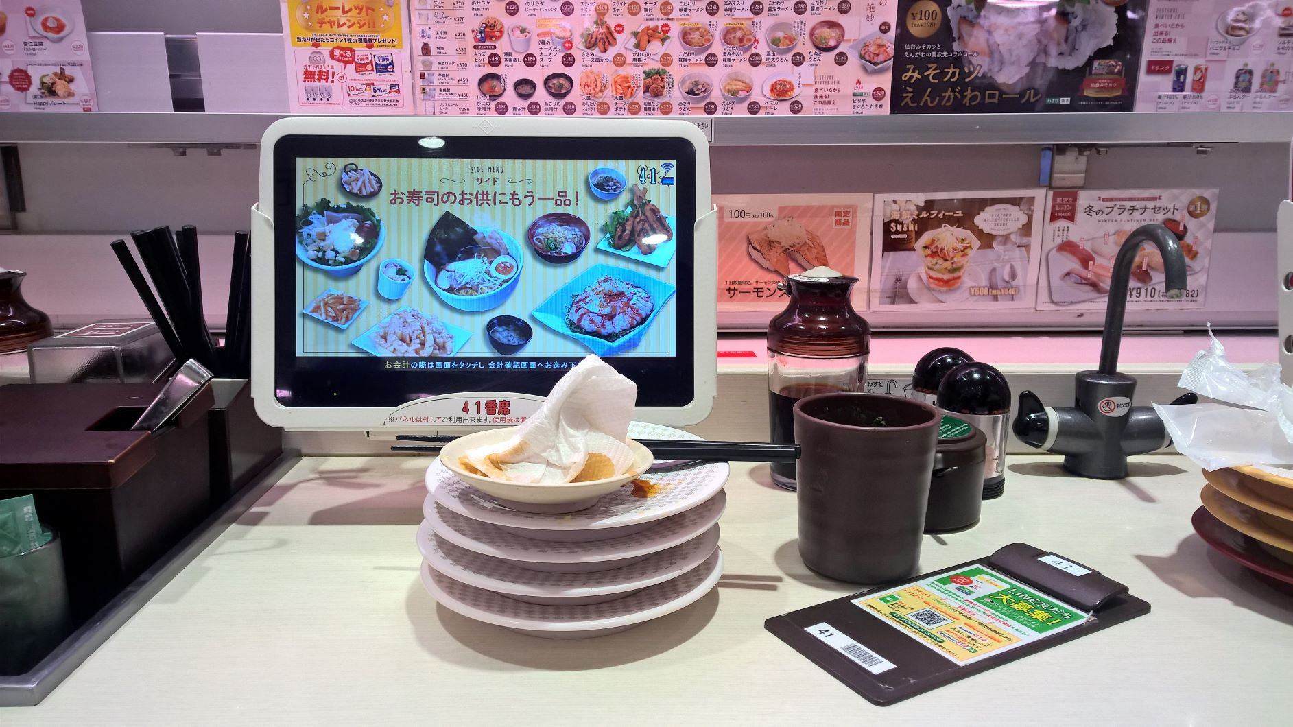 Genki sushi. - Genki Sushi is a Japanese chain of conveyor belt sushi that has been around since the 1990s. We were excited to find one in Shibuya, Tokyo, and went every single day. These restaurants are quintessential conveyor belt sushi: using a small computer you browse the menu and put in orders. These orders are delivered to you within minutes, on a small dish that comes out via conveyor belt. None of the dishes are expensive (maximum 5 USD), making it endlessly fun to sample various items from classic sushi rolls to noodle dishes.