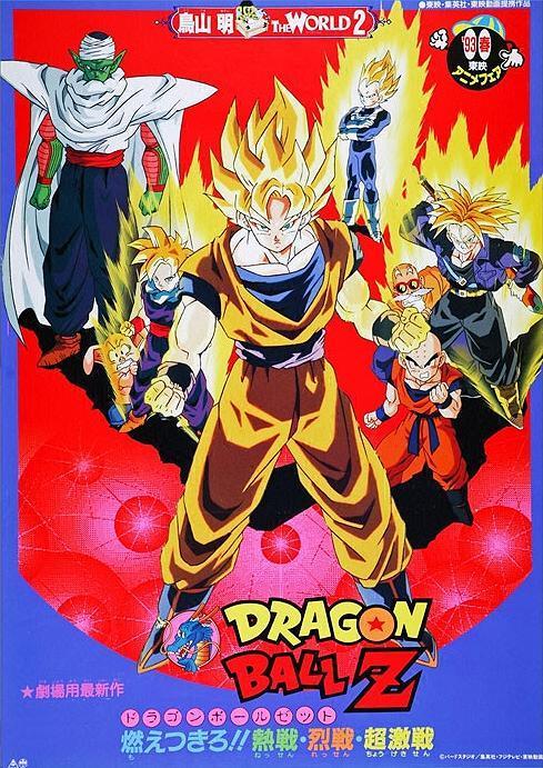 Broly_The_Legendary_Super_Saiyan_Dragon_Ball_Z_8-631392801-large.jpg