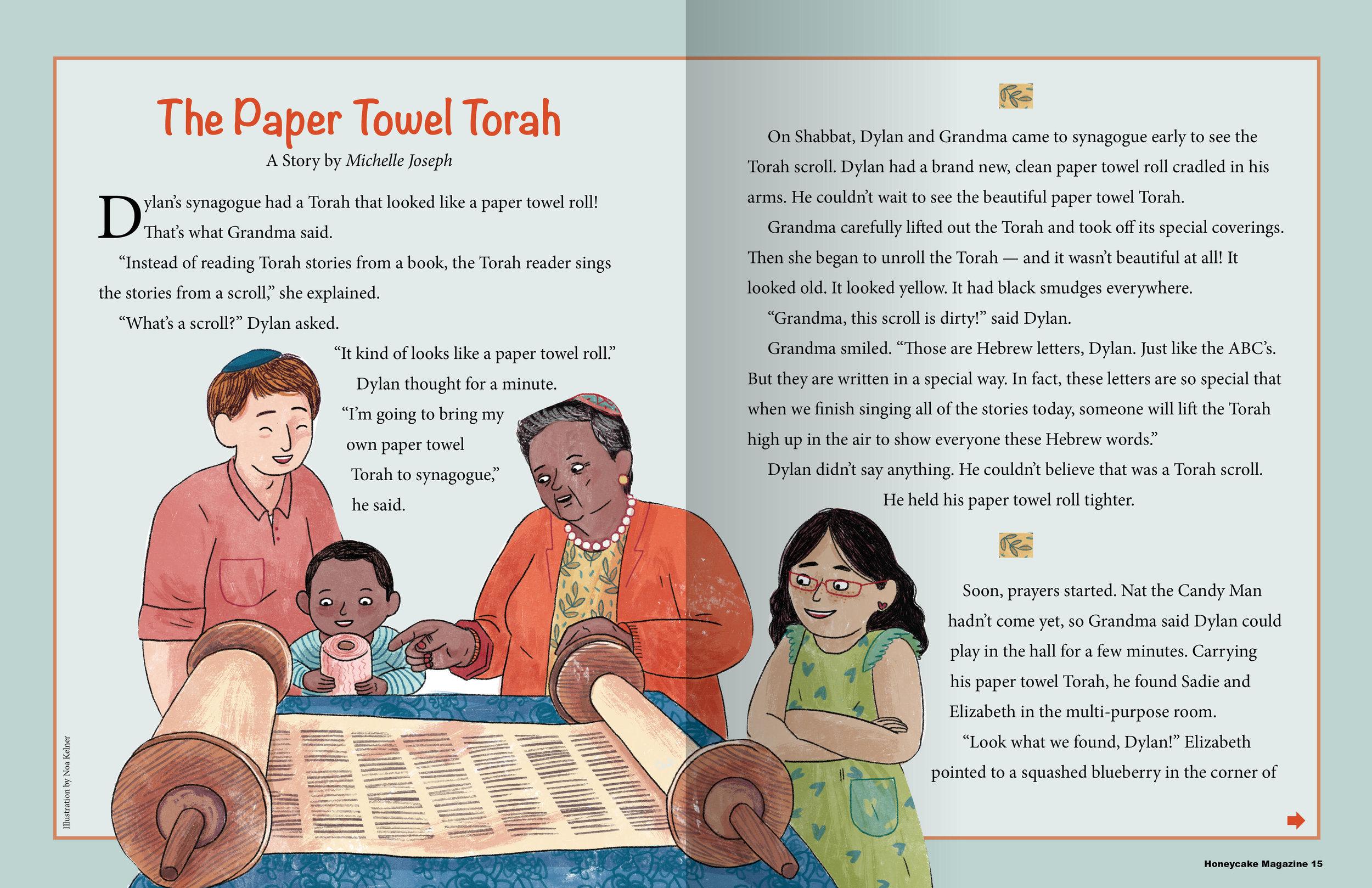 Paper Towel Torah.jpg