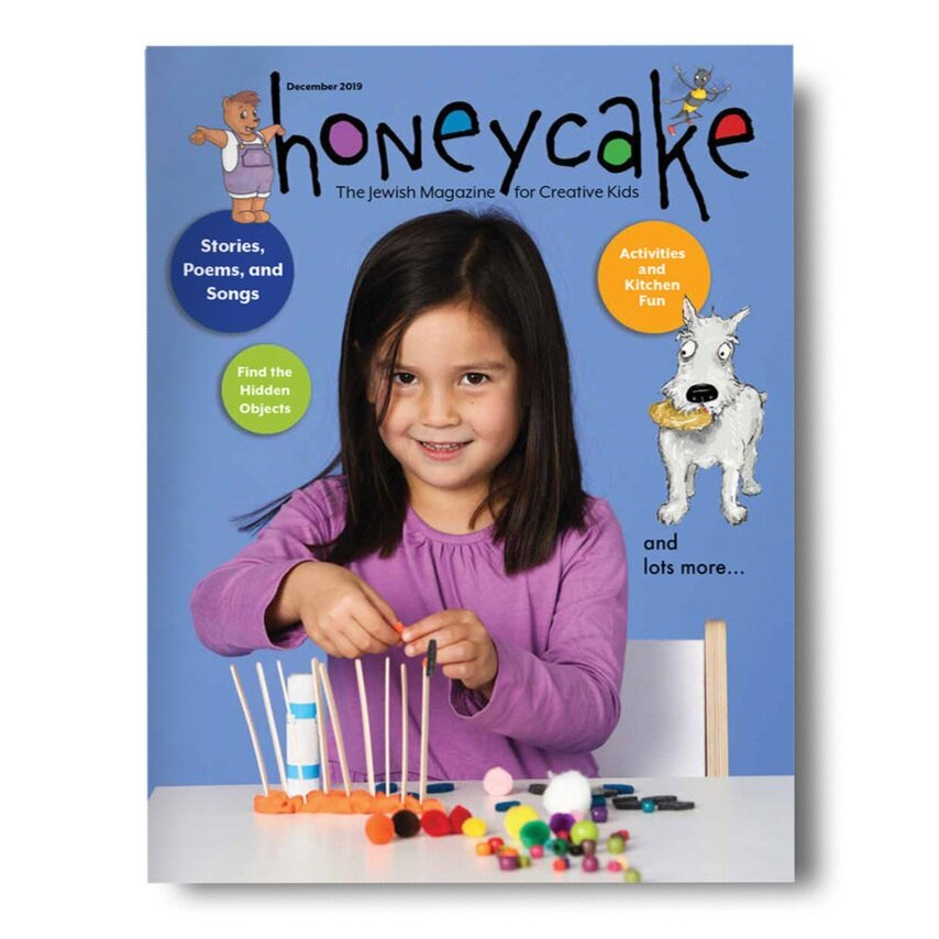 get the magazine - The first issue of Honeycake magazine is now available! It's the perfect Hanukkah gift for pre-readers and early readers.