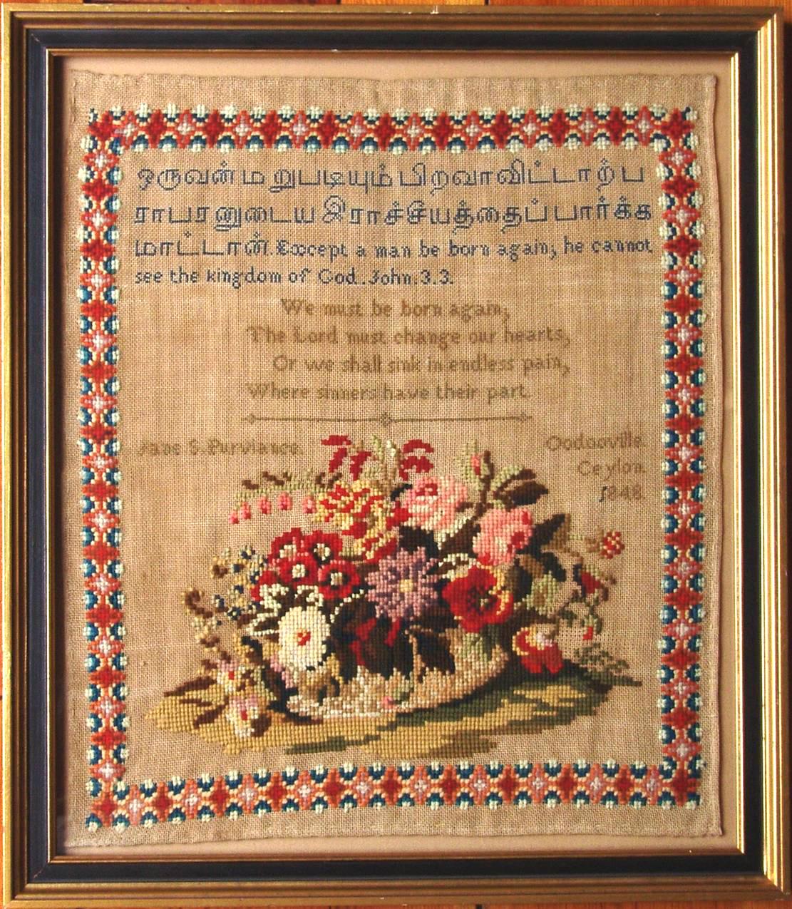 Berlin Needlework Sampler, Jane S. Perviance, 1848. Source: Smithsonian Museum
