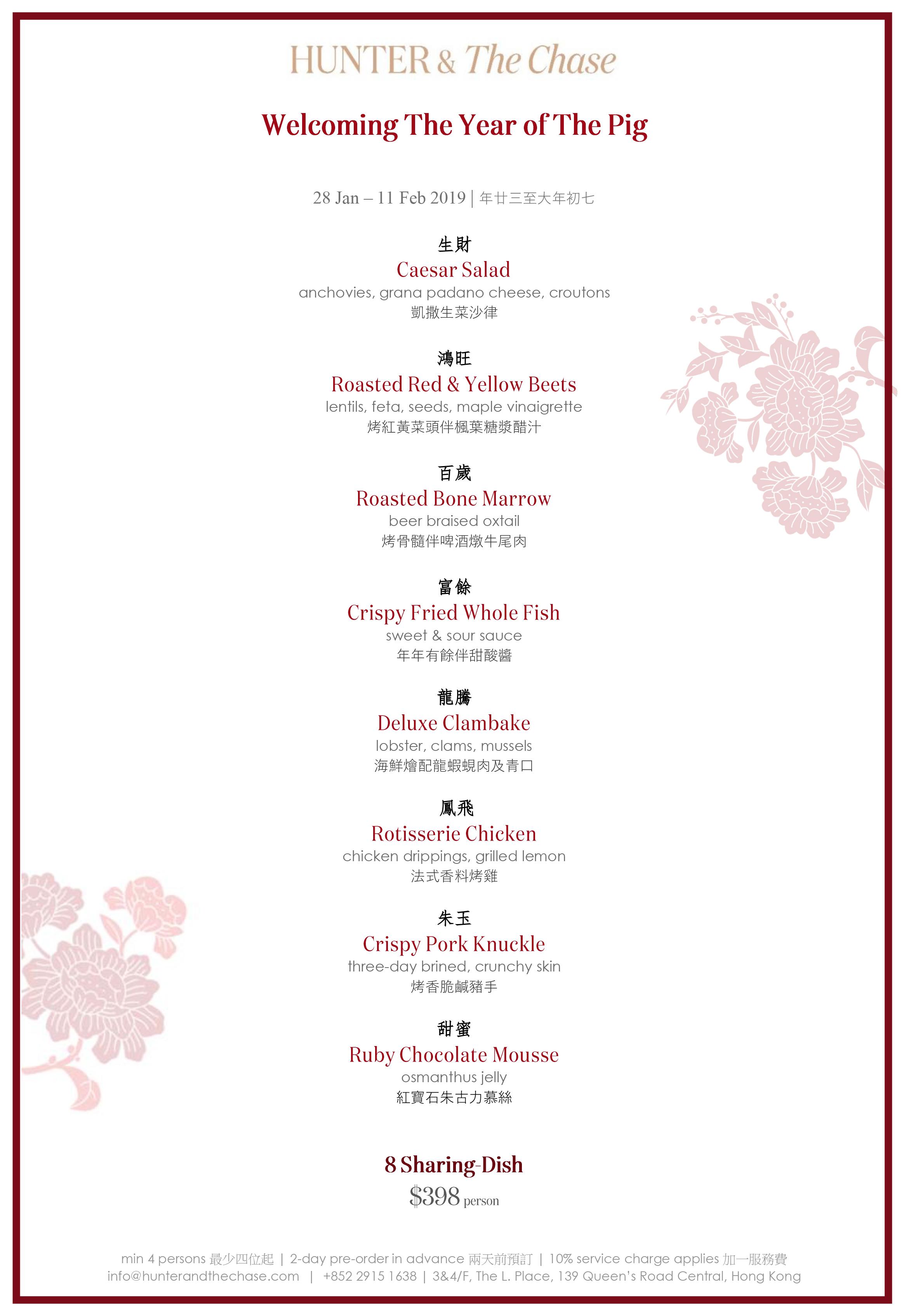 Chinese New Year Gathering Menu