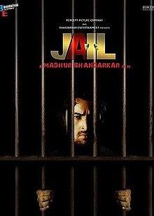 220px-Jail_Movie_Poster.jpg