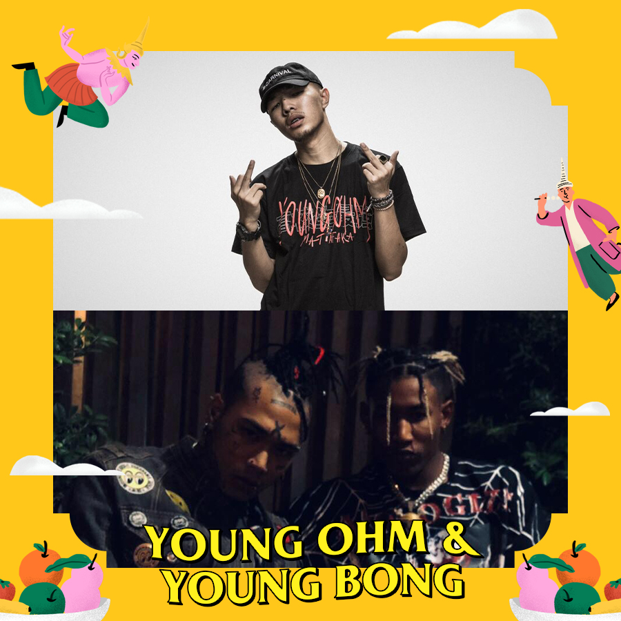 young-ohm-and-young-bong.jpg