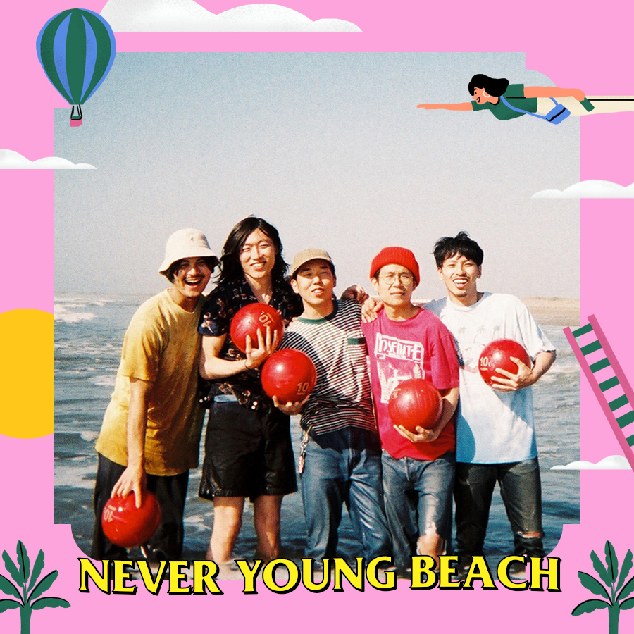 never-young-beach.jpg