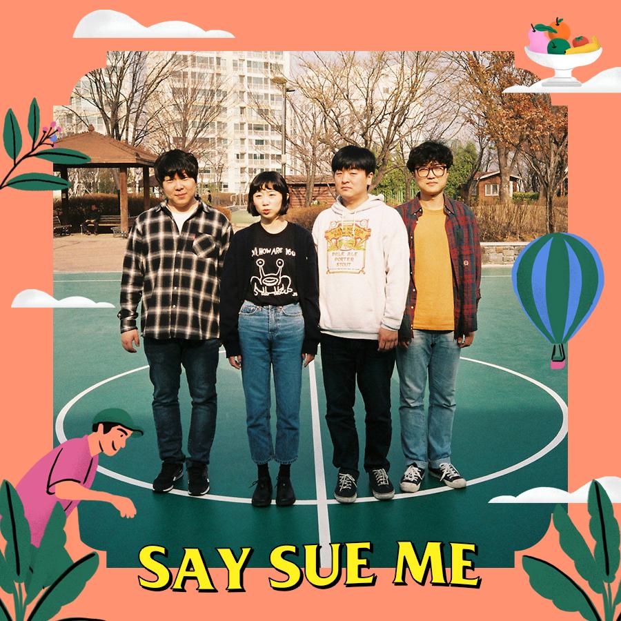 Say Sue Me - (KR)