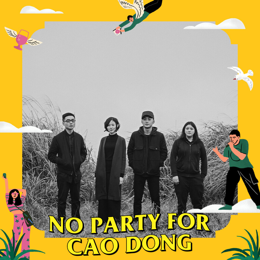 No Party For Cao Dong - (TW)