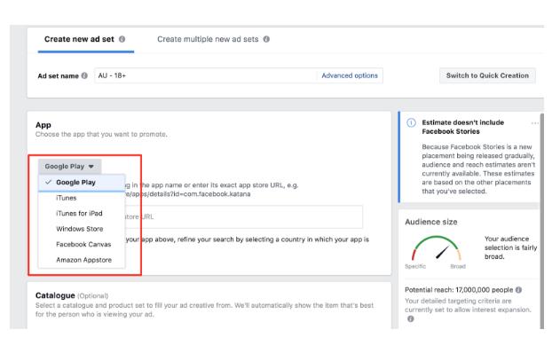 Facebook app install campaign