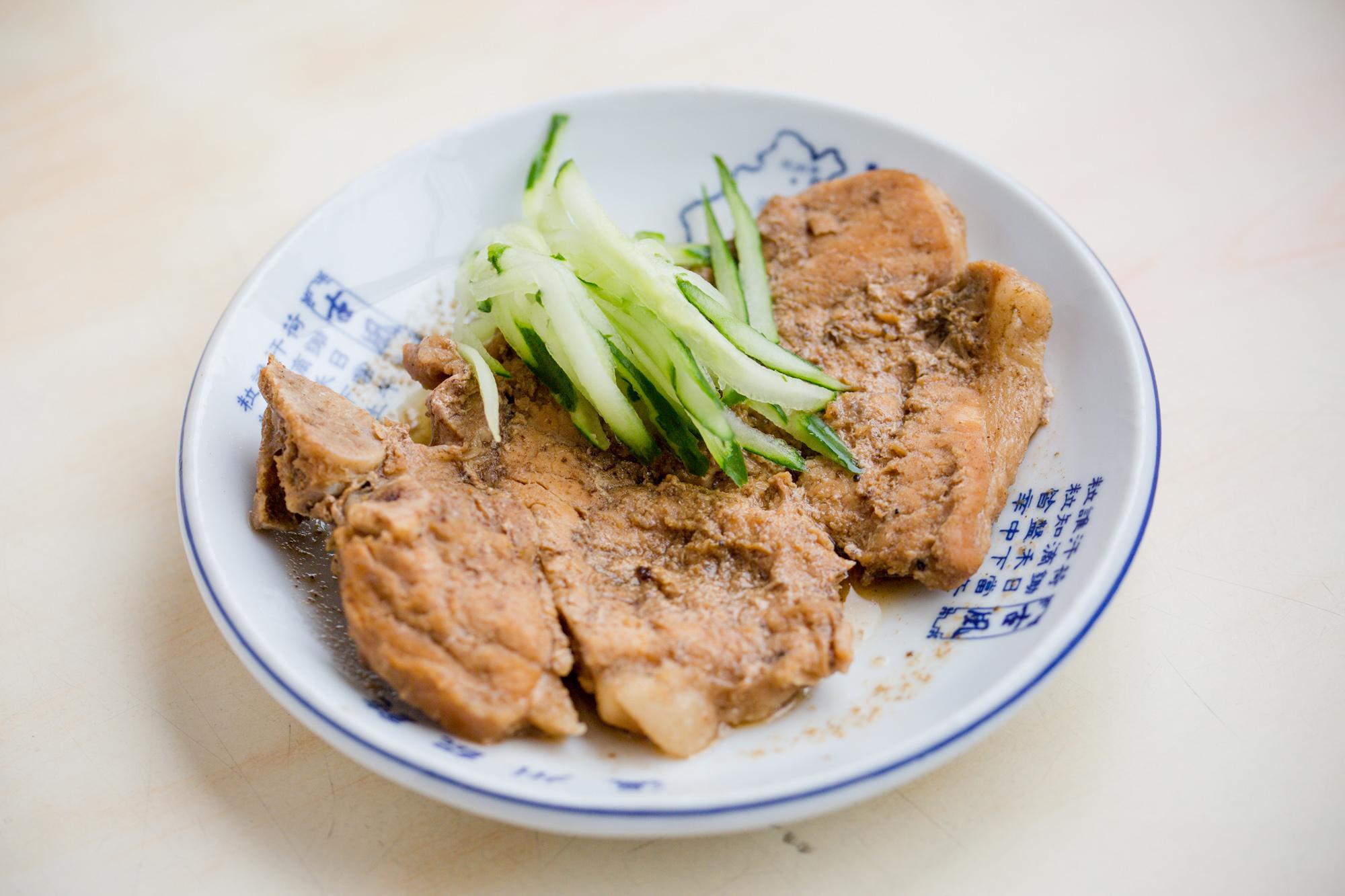 Roasted Pork Chop