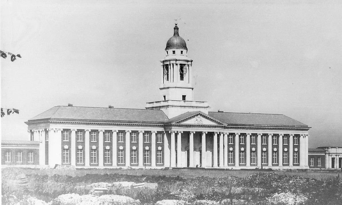 1933 College Hall.jpg