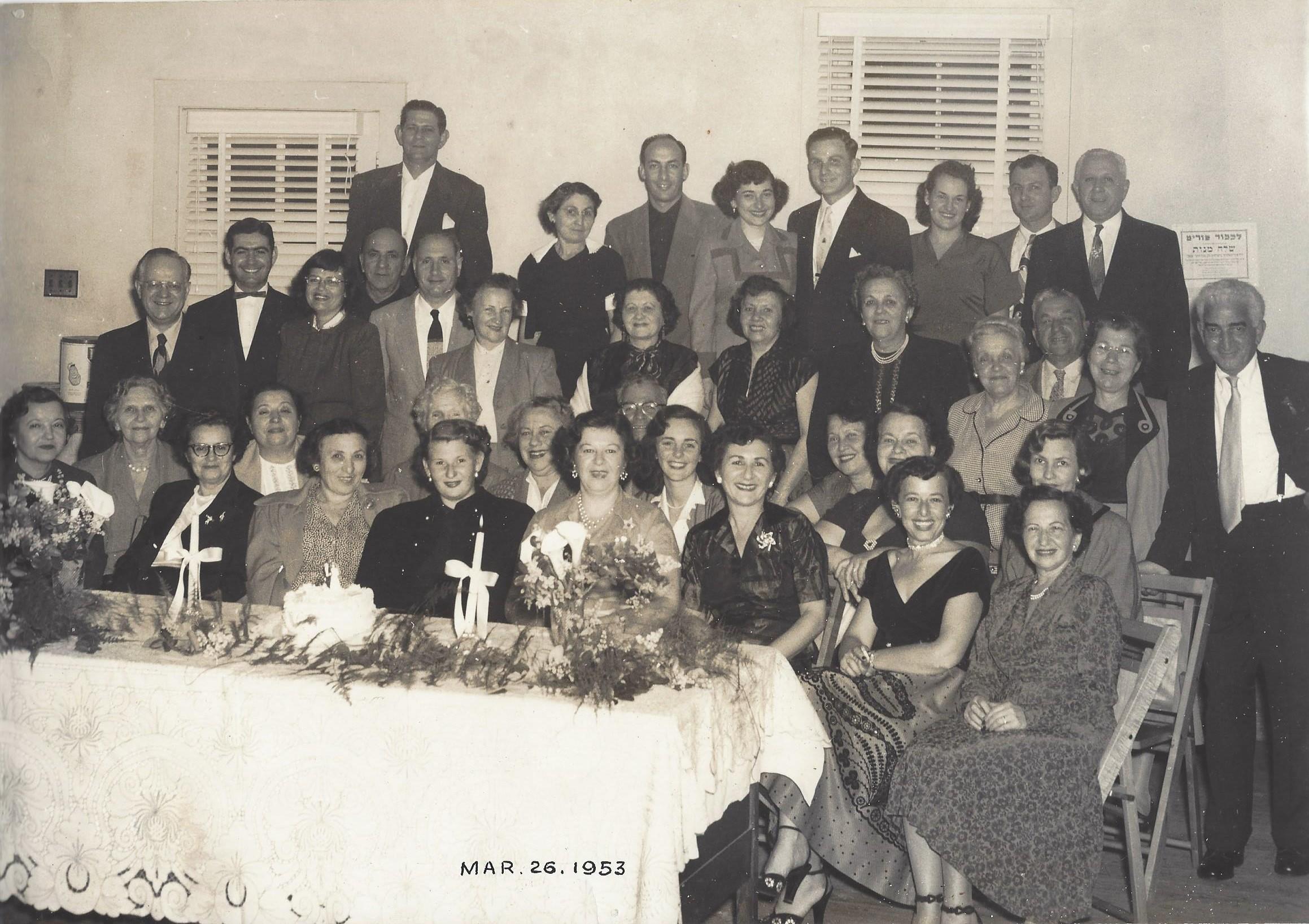 Social event Max Jaffe Hall March 26, 1953.jpg