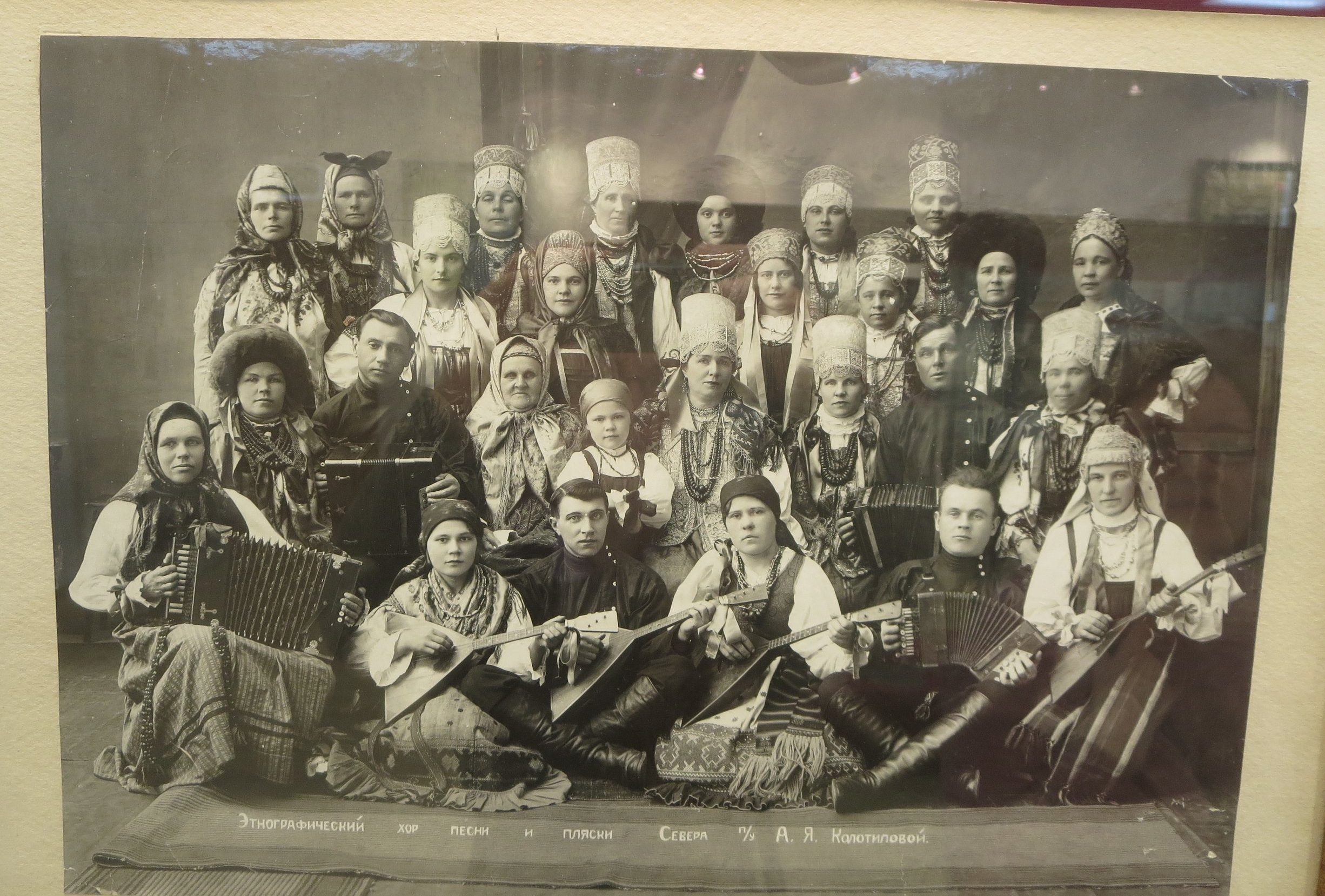 The Northern Folk Choir was started in 1926 by Antonina Kolotilova. This is a photograph in the Choir's museum.