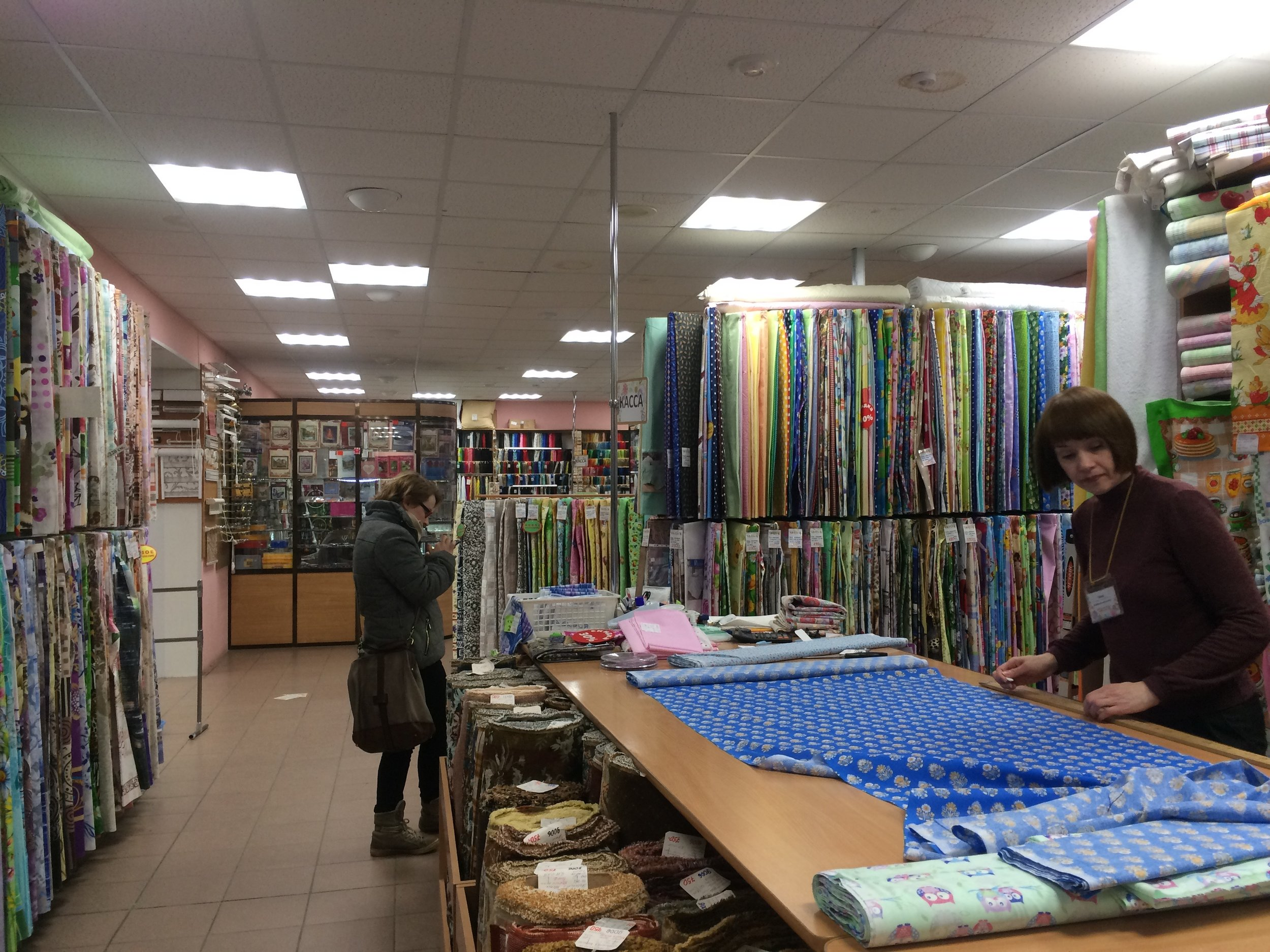 Fabric shopping in Arkhangelsk.