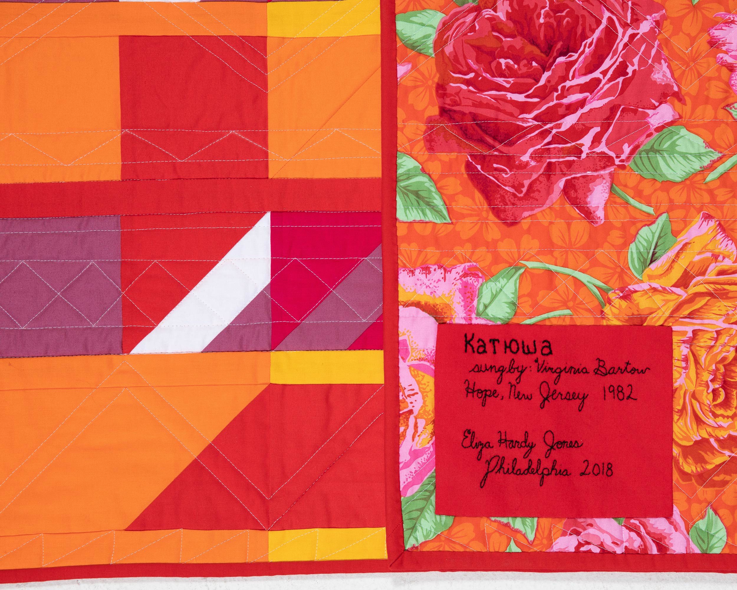 The beautiful Kaffe Fasset roses with some quilt detail.