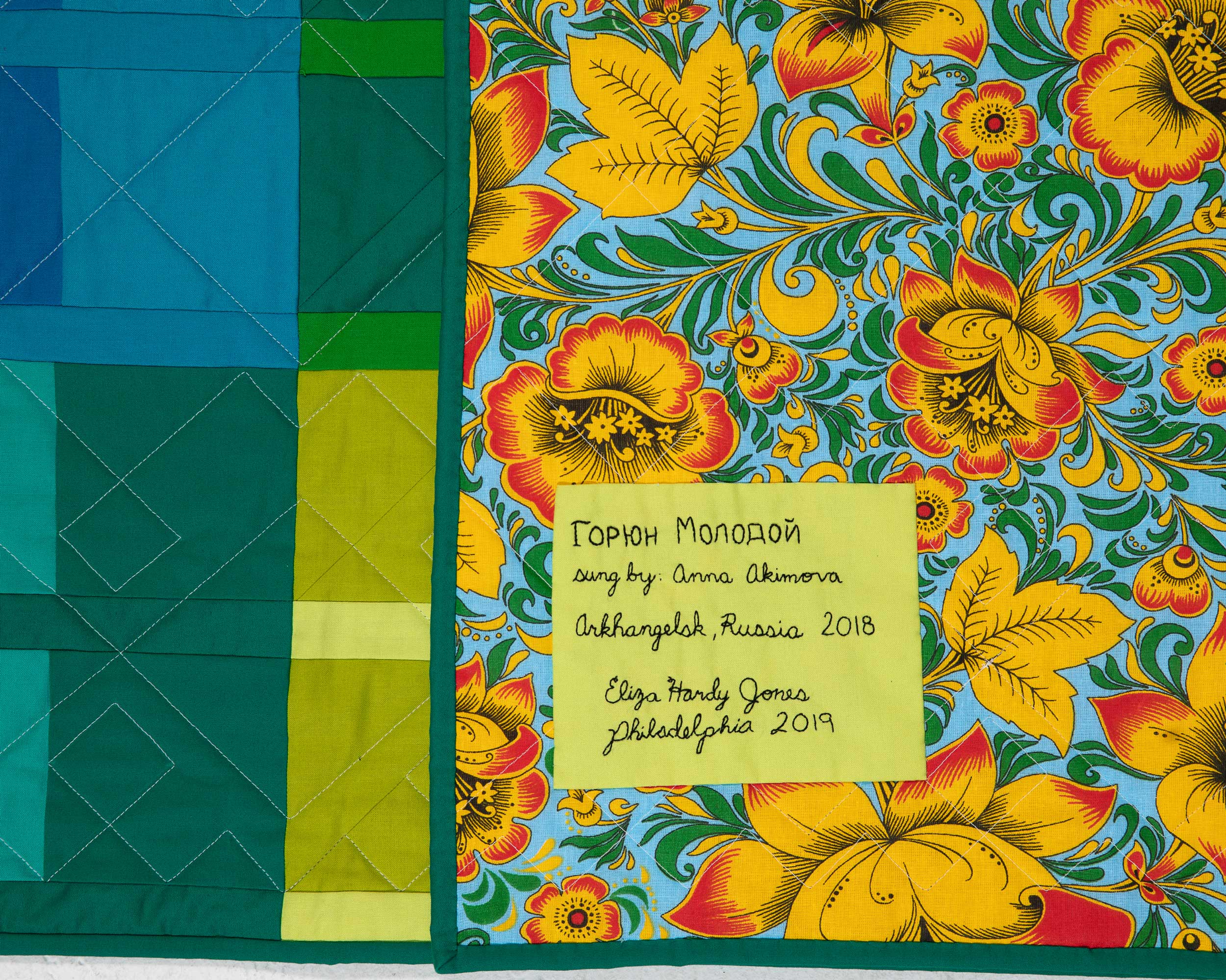 Ivanovo fabric with a Khokhloma pattern, and detail of the quilting inspired by Belgorod weaving.