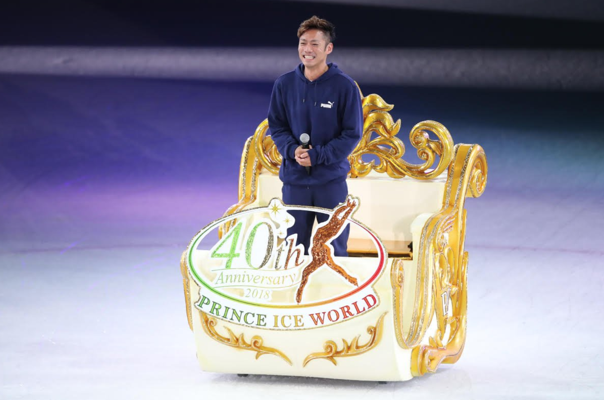 Daisuke Takahashi at Prince Ice World ( Photo credit ).