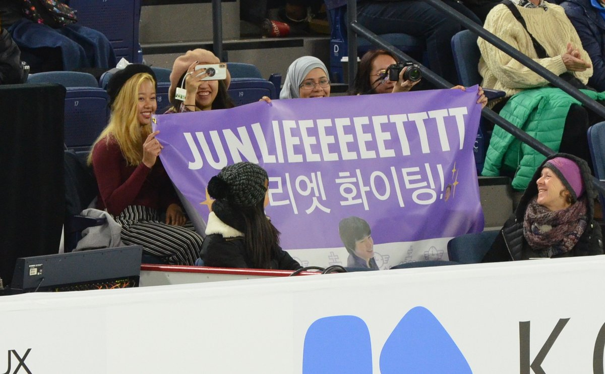 Some of the ITL team and JUNLIEEEEETTTT (   Photo credit: Figure Skaters Online   )