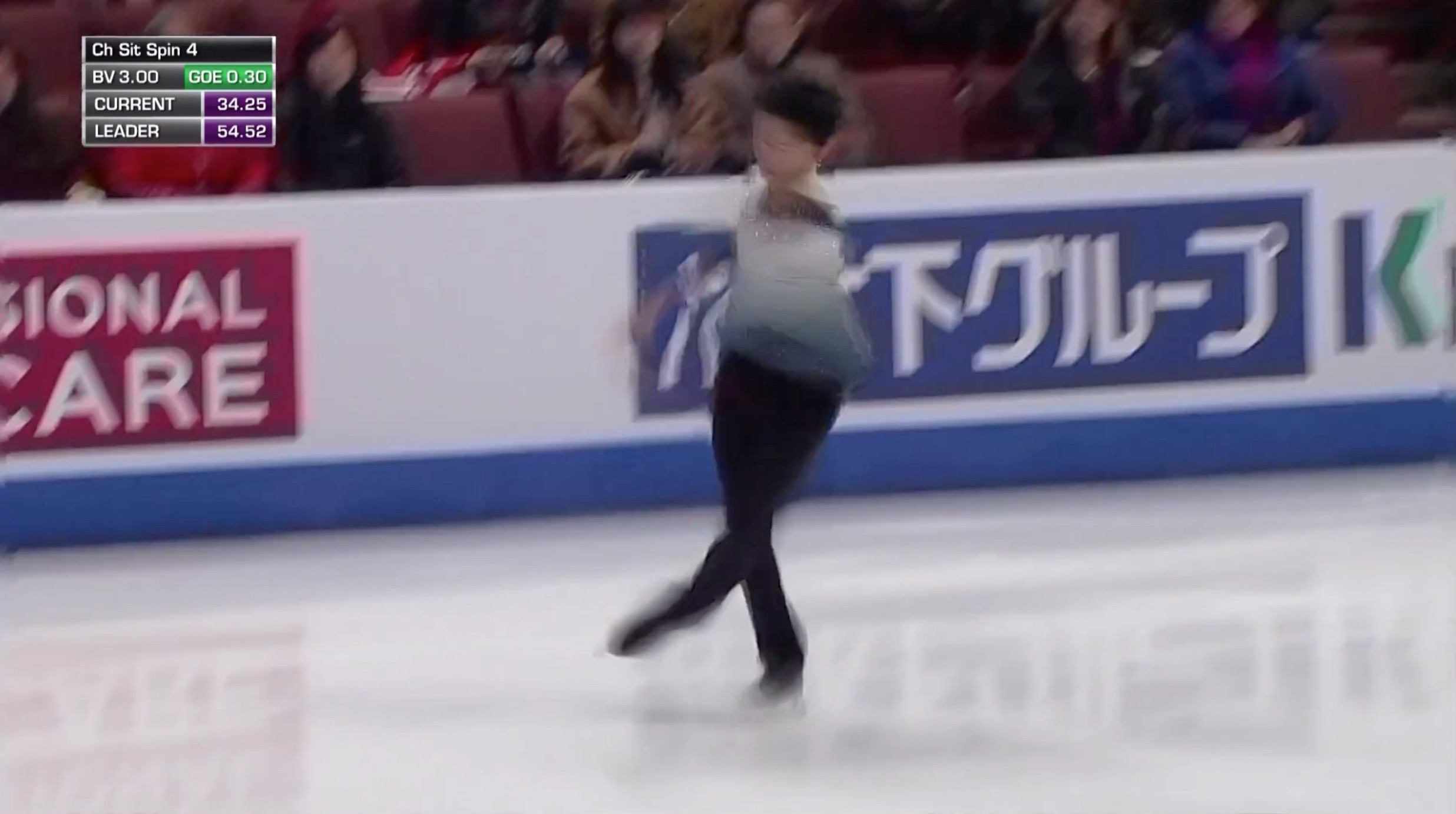 Vincent Zhou 3A, SP