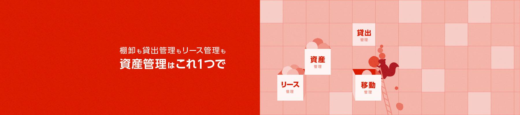 mv_02_pc.jpg