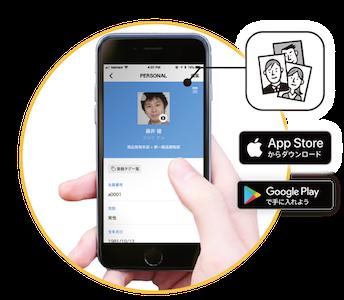 _kaonavi-app-imag.png