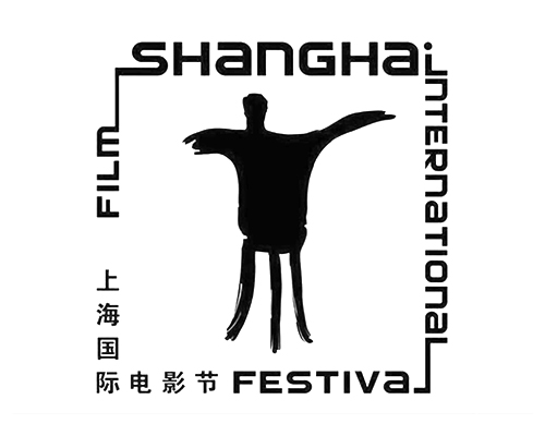 SIFF-Shanghai-International-Film-Festival-2092.jpg