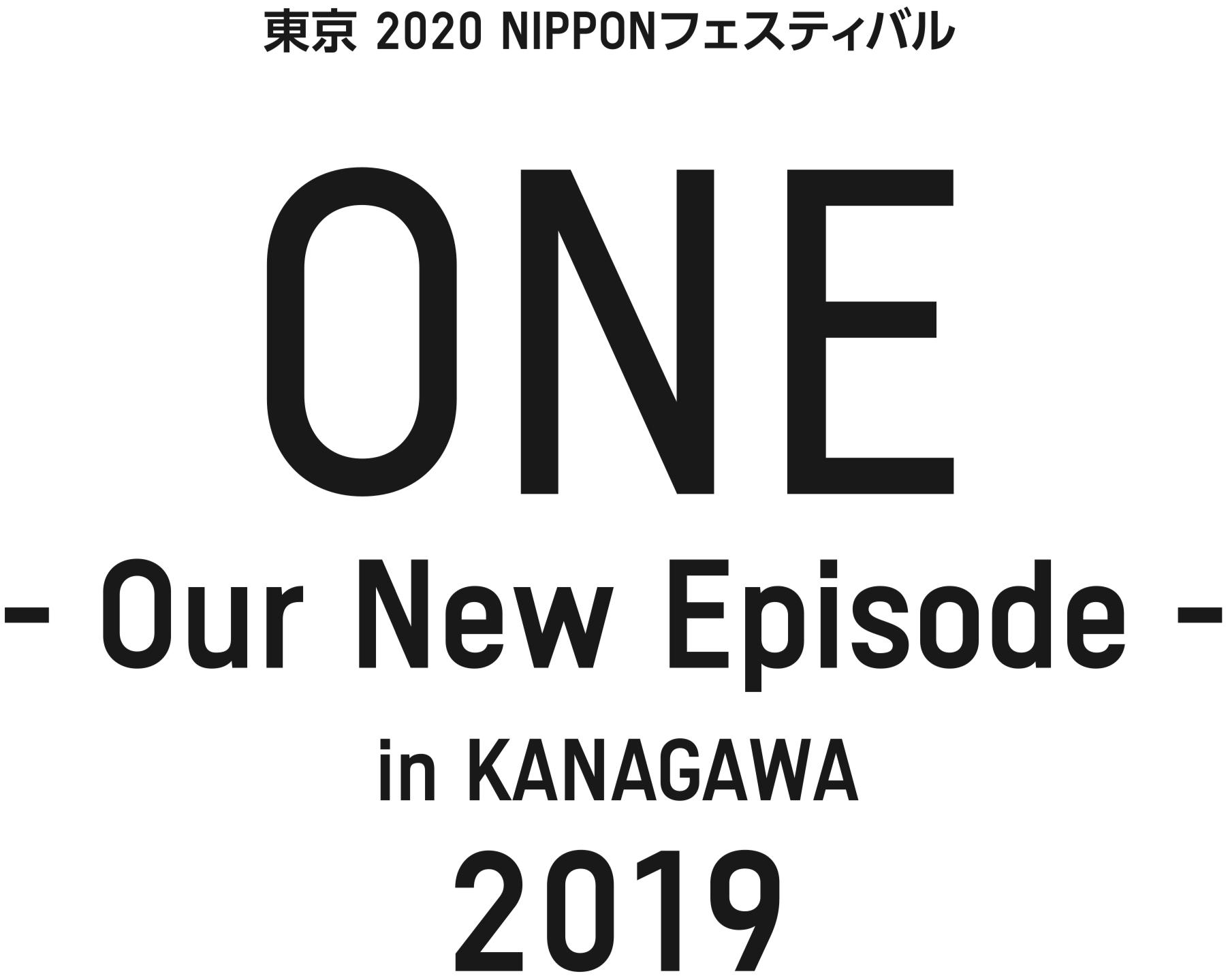 スクリーンショット 2019-10-01 1.13.40.png
