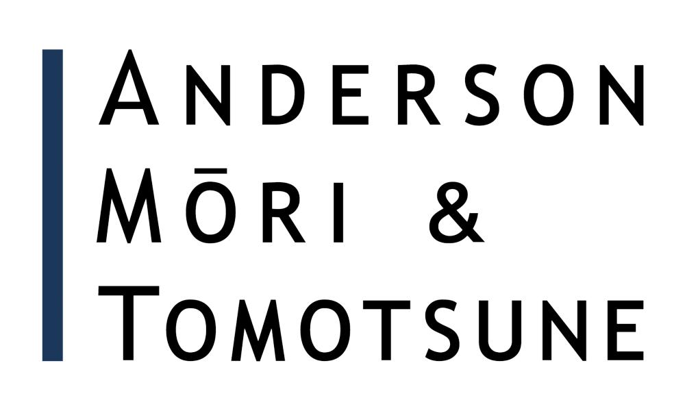AndersonMoriTomotsune.png