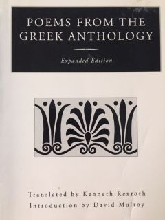 Greek Anthology.JPG