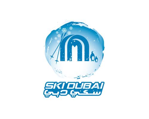Ski-Dubai-new_logo.jpg